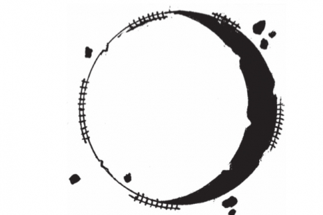 Solar Eclipse Cling Rubber Stamp